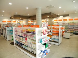 Pharmacie de l'europe Biarritz 2